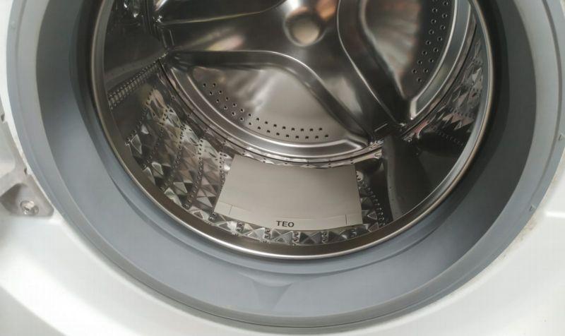 pista-lavadora
